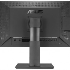 "Мониторы / 24.1"" / Asus / PA249Q LED (IPS) / 16:10 / 6ms / VGA + DVI + HDMI / LED / 1000:1 / 1920x1200 / 350 кд/м2 / USB-хаб на 4 порта / Pivot; Swivel; Height adjustment / Черный - i (51)1g.jpg"