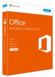 Microsoft Office 2016 Home and Business (x32/x64) BOX [T5D-02292]
