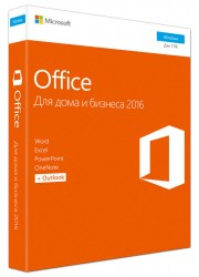 Microsoft Office 2016 Home and Business (x32/x64) BOX [T5D-02292] Word, Excel, PowerPoint, OneNote, Outlook